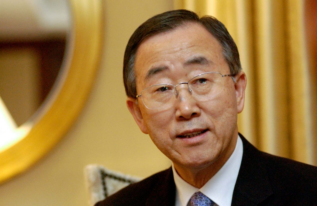 Ban Ki-moon, Secretary-General of the United Nations (Berlin, 2006). Photo © Aris Fotografie