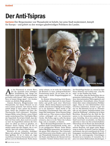 Giannis Boutaris, mayor of Thessaloniki, DER SPIEGEL 29/2015