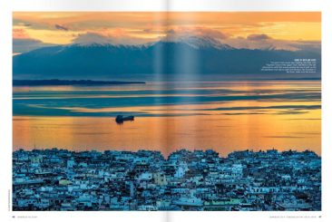 Thessaloniki and Olympus, GREECE IS , THESSALONIKI 2015-2016 (Greece)